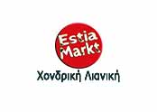 EstiaMarkt