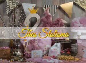 thesstolismo